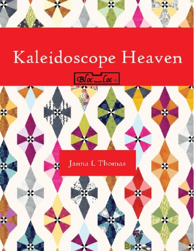 Kal Heaven Cover e1574266169691